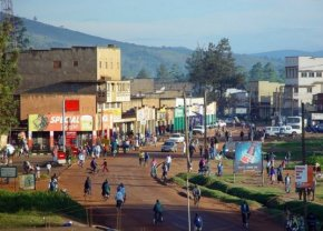 About Kabale